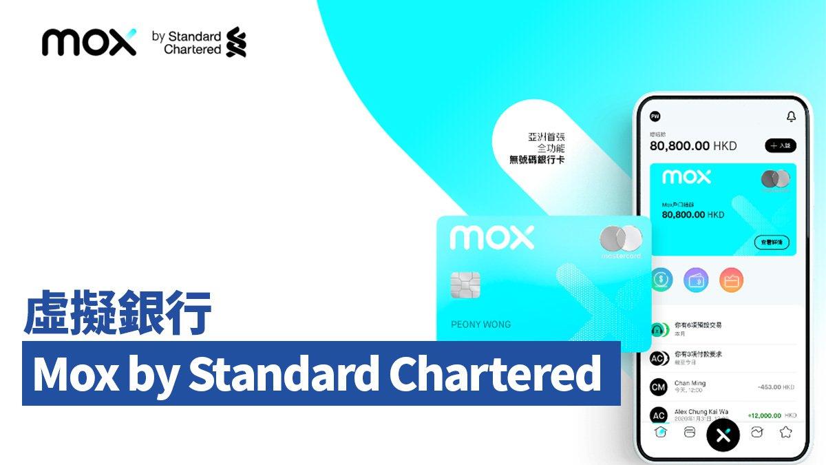 【虛擬銀行】Mox正式開業 高達5%超級CashBack!