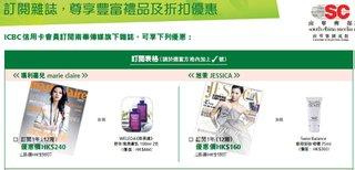訂閱南華傳媒雜誌尊享豐富禮遇