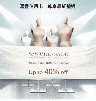匯豐信用卡: Miss Sixty, Killah及Energie低至六折優惠