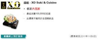 印尼: XO Suki & Cuisine - 低至六五折