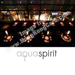 Visa Signature卡尊享極尚優惠禮遇:Aqua Spirit