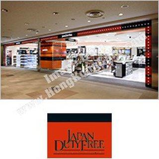 Visa Signature卡尊享極尚優惠禮遇:成田機場日本免稅店