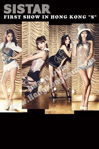 """優先訂票:Sistar First Show In Hong Kong """"S"""""""