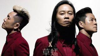 MCP新都城中心x草蜢Music Walker簽唱會