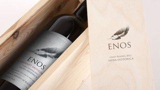 ETC Wine Shop正價貨品低至88折優惠