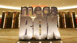 MEGABOX周年幸運大抽獎