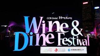 尊享香港美酒佳餚巡禮標準品酒證票價優惠