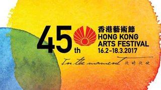第45屆香港藝術節 銀聯信用卡訂票優惠