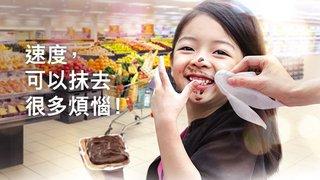 於惠康及特色超市使用Android Pay 即享高達HK$100折扣