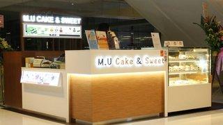 iSQUARE 國際廣場甜蜜分享‧品嚐純栗慕斯蛋糕