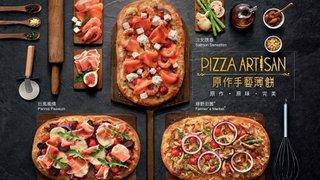 Pizza Hut送你海鮮寬條麵1客