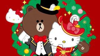 新都城中心Hello Kitty x LINE FRIENDS華麗舞會