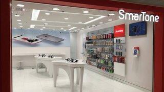 AEON 銀聯卡客戶尊享 SmarTone 智能手機優惠