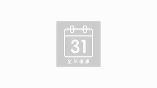 odm (全年優惠)