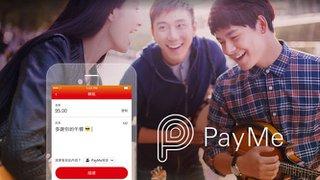 PayMe 香港最具話題過數應用程式