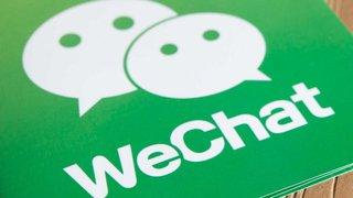WeChat確認信用卡有禮