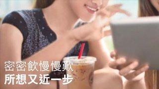最紅熱捧限定 Pacific Coffee專享半價購買標準裝或以上手調飲品