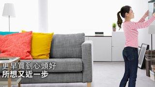 最紅購物優惠 HomeSquare第8屆香港家居折