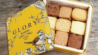 Glory Bakery原價折扣10%之優惠