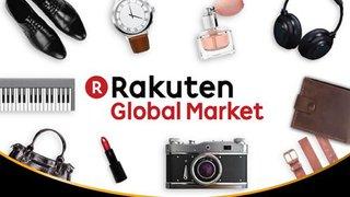 中銀Mastercard信用卡客戶專享日本樂天市場獨家網購優惠