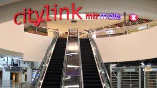 citylink夏日食新裝即抽即中獎