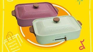 MOKO購物驚喜 送你商場贈券或Rasonic多功能電熱盤