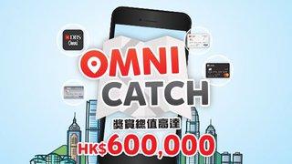 特選客戶玩OMNI CATCH 贏取高達$10,000