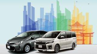 日本豐田租車優惠低至9折