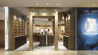 於紐西蘭專賣店購物專享指定優惠及8X積分