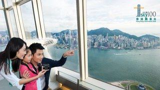 天際100香港觀景台多重優惠