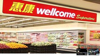 東亞銀行Visa卡惠康超級市場HK$30即時折扣