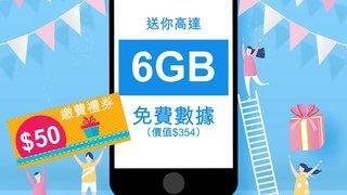 3HK X 支付寶 HK AlipayHK 推出 交電話費 服務