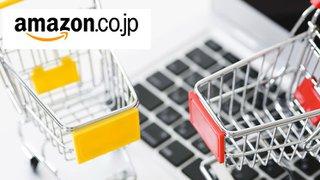 JCB × Amazon.co.jp 獨家 優惠 活動