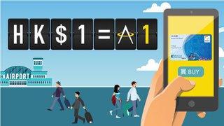 於 MTR Mobile 或 港鐵 網站 買 機場快綫 車票 HK$1 賺 1 「亞洲萬里通」 里數