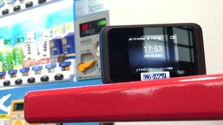 Telecom Square Wi-Fi蛋 租借 優惠