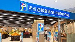 全線 百佳 超級市場 即減 高達HK$70 折扣
