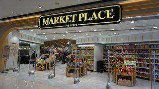 於 惠康 超級市場 及 特色商店 單一購物滿HK$500 可獲HK$50 現金 折扣