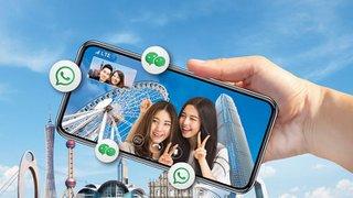 3香港 精彩 手機 禮遇
