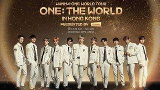 EPS 指賞你 有機會贏 Wanna One World Tour <ONE : THE WORLD> in Hong Kong VIP 門票