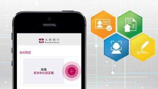 「e直通 遙距申請」 申請 信用卡 一經 批核 即可享HK$100 現金 回贈