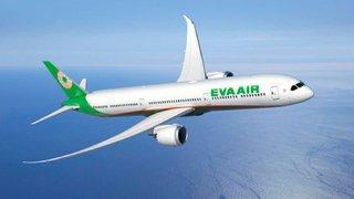 長榮航空 航空旅程 不斷線 購票 加送 機上 WIFI