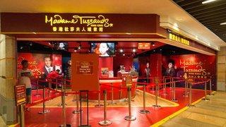 創興 銀聯 卡 香港 杜莎 夫人 蠟像館 正價 門票 7折