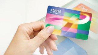 提升 「八達通 自動增值」 金額 至HK$500 即賺HK$50 八達通 增值額