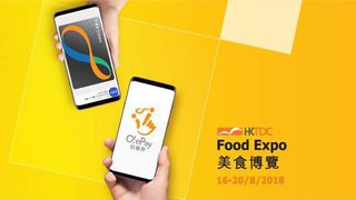 用 八達通 App 購買 美食博覽 電子 門票 可享買一送一