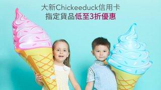 Chickeeduck 指定 貨品 低至3折