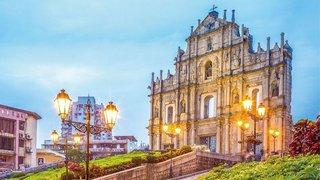 中旅 澳門 旅遊 產品 高達HK$300 折扣 優惠