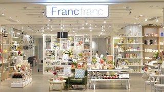 francfranc 購物淨額滿$500 原價 貨品 9折