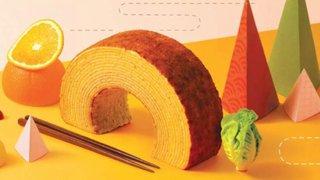 一田 日本 食品祭 秋之新著味覺