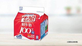 DORI 快閃優惠賞 7-ELEVEN 優惠 雀巢 牛奶 鮮牛奶 優惠價 HK$3