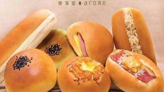 以 閃付卡 拍卡 或 手機 於 東海堂 購 鮮忌廉蛋糕 即減HK$40